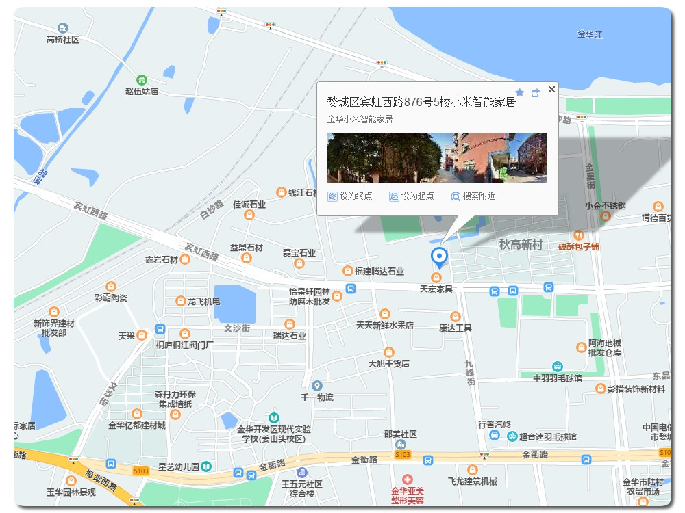 金华小米地图.jpg