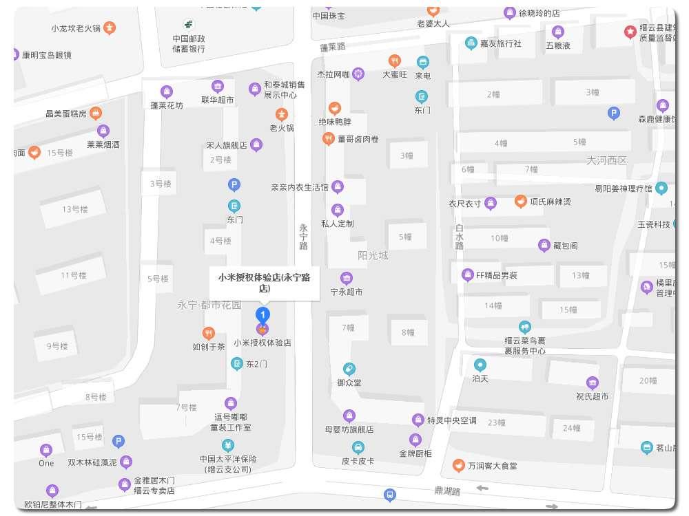 缙云小米地图.jpg